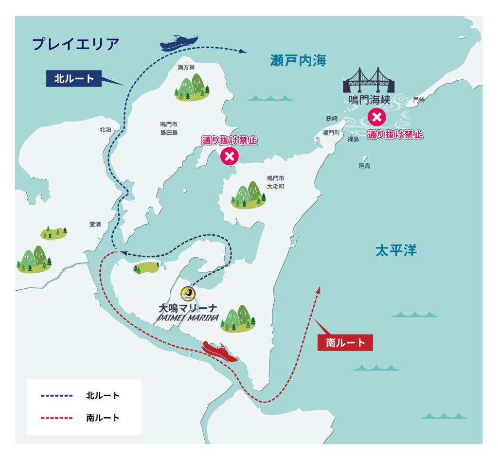 航行ルート図です。北ルートと南ルートの2つがあります。